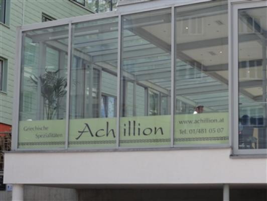 achillion_DSC00902