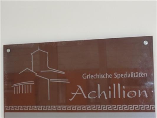 achillion_DSC01033